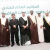 الإتحاد الخليجي يعلن التشكيل الجديد للجانه الأربعة