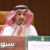 مركز التحكيم الرياضي السعودي يدشن دورة اعداد المحكمين