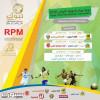 نفاذ 40% من التذاكر ،، قدامى نجوم الكرة السعودية في دورة تبوك الدولية