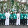 رفع علم المملكة العربية السعودية في أولمبياد ريو دي جانييرو