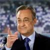 الكشف عن تفاصيل اجتماع مدريد وبايرن