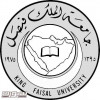 مشرف منتخبات السنيه يتابع بطولة البراعم بتنظيم جامعة الملك فيصل