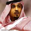 الامير محمد بن فيصل: لن نتطور بوجود امثال الدكتور