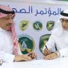 إدارة الخليج توقع عقد رعاية طبية للفريق