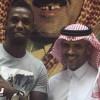 النصر يوقع مخالصة مع مايقا وينتظر الموعد النهائي لبطاقة ايالا