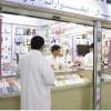 سعودي يترك العمل في القطاع الحكومي ويسجل نفسه بقائمة مستثمري قطاع الاتصالات