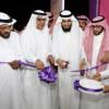 44 شابة سعودية يُدِرن مجمع اتصالات نسائي بالرياض
