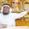 ادارة القادسية تثمن دعم النهدي