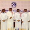 صالة مؤسس الهلال الشيخ عبدالرحمن بن سعيد تحتضن الجمعية العمومية