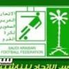 النصر يكتسح التعاون بثمانية أهداف ضمن الجولة الثانية من كأس الإتحاد السعودي للناشئين