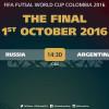 نهائي كأس العالم للصالات بين منتخبي الأرجنتين وروسيا