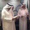 """مدير فرع """"العمل والتنمية الاجتماعية"""" بمكة يقف على أعمال الجمعيات الخيرية في المنطقة"""