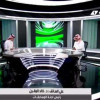 خالد المقرن لبرنامج عالم الصحافة : تعديلات كاس الامير فيصل صدرت مع صدور الجدول وليس بعده
