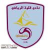 تأهل نادي قلوة رسمياً إلى الدوري الممتاز لكرة قدم الصالات