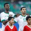 المنتخب السعودي يدك الشباك الاماراتية بثلاثية نظيفة في 17 دقيقة