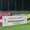 تغطية مباراة الوحدة والنصر .. المصور مهران البركاتي