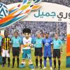 صور مباراة الهلال و الاتحاد تصوير محمد الحربي