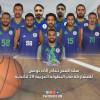 سلة الفتح تغادر للمشاركة في البطولة العربية 29 للأندية
