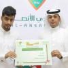 مسابقة نادي الأنصار للتوقعات تكرم الفائز بأسبوعها الأول