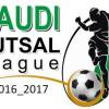 مباريات الجولة الرابعة غدا الجمعه ونقاط من دوري الصالات السعودي