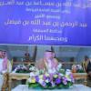 بالصور : رئيس الهيئة العامة للرياضة يدشن منشآت نادي الفيحاء بعد إعادة تأهيلها وتطويرها