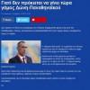 صحف يونانية : فشل جديد و إقتراب الرحيل لدونيس عن الشارقة الاماراتي