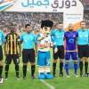 الانضباط تغرم نادي الاتحاد على خلفية لقاء النصر
