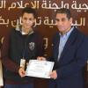 السماعيل يجتاز دورة الإعلام الجديد والتصوير الرياضي بالبحرين