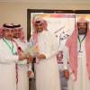 تكريم الوفود المشاركة في البطولة المدرسية الرياضية بمحافظة الاحساء