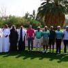 انطلاق بطولة اتحاد الجولف المفتوحة الثانية