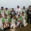 تعليم الحدود الشمالية بطل الدورة الرياضية المدرسية على مستوى المملكة بالاحساء