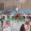 اختتام البطولة المدرسية الرياضية للصغار بمحافظة الأحساء