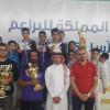 الهدى ومدارس الرياض والنهضة أبطال المملكة للمبارزة