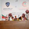 الأمير نواف بن سعد يوقع إتفاقية شراكة إنسانية مع جمعية الهلال الأحمر السعودي