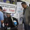 نادي النصر يستضيف حملة اليوم العالمي للسكري