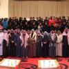 في تظاهرة تربوية .. نادي الرياض يجتمع بأولياء أمور لاعبي الفئات السنية