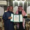عضوية الشعلة الشرفية لكبار الشخصيات لمعالي الشيخ فيصل الشهيل