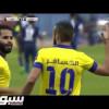 أهداف لقاء النصر و الهلال – كأس ولي العهد
