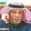 رئيس نادي رأس تنورة يهنئ مقام خادم الحرمين الشريفين بمناسبة الذكرى الثانية للبيعة