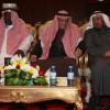 أمسية رياضية ثقافية استثمارية احتضنها مسرح الرياض