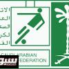 الاتحاد السعودي يطلق دورة برو بحضور 22 مدرباً