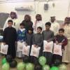 مدرسة ابن الهيثم الابتدائية بالهفوف تحتفل بتكريم طلابها المتفوقين