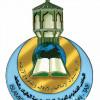 تحت رعاية محافظ الطائف الطائف تزف 811 شخصاً للإسلام