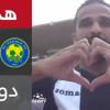 أهداف لقاء هجر و العروبة – كأس الملك