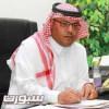 اعتماد مجلس إدارة نادي عرعر برئاسة العنزي