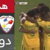 أهداف لقاء الخليج و العين – كأس الملك