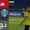 أهداف لقاء النصر و الفيحاء – كأس الملك