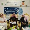 الأميرة مضاوي تستعرض أهداف مؤتمر ألزهايمر العالمي