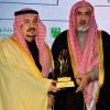 الأمير فيصل بن بندر يفتتح معرض الجامعة المنتجة بجامعة الإمام محمد بن سعود الإسلامية.