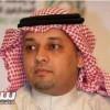 الاتحاد السعودي لكرة القدم يقدم التعازي لرئيس نادي شرورة
